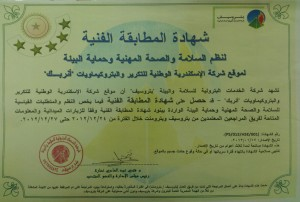 certificate-3